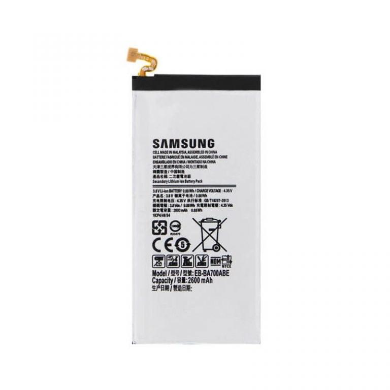 Samsung Galaxy A7 baterija