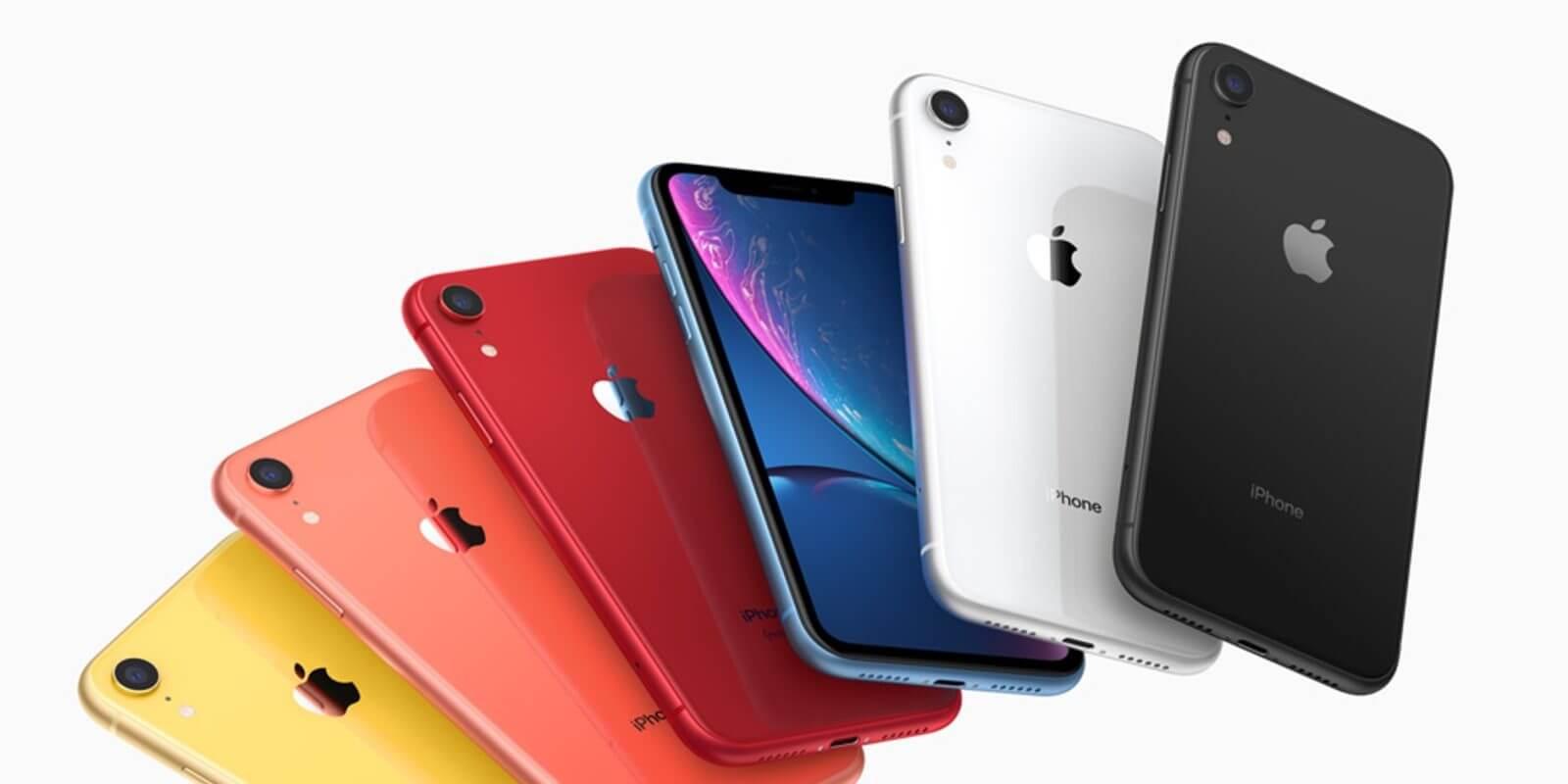 iPhone ekranai