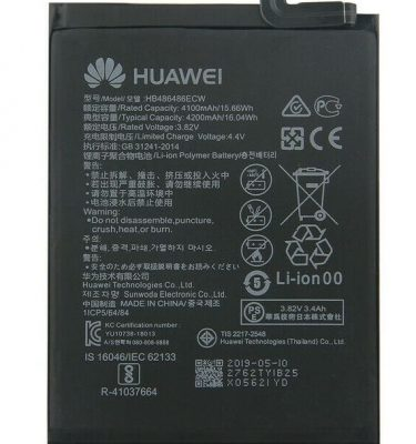 Huawei P30 Pro Mate 20 Pro baterija