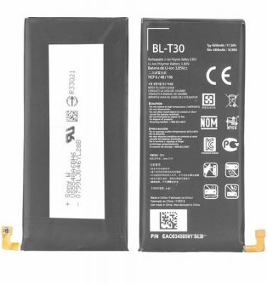 LG X Power 2 baterija