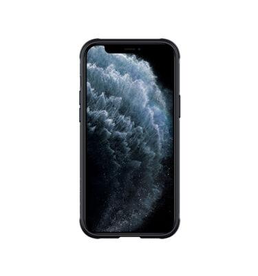Telefono dėklas Huawei P40 Nillkin CamShield Case