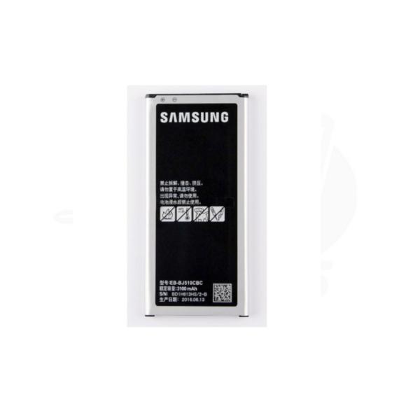 Samsung Galaxy J5 2016 baterija